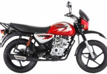bajaj-boxer-x150-cross-spied-testing-india
