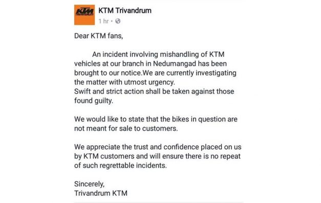 ktm-trivandrum-showroom-mistreat-abuse-mishandle-ktm-duke-390-250-live-video-facebook