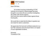 ktm-trivandrum-showroom-mistreat-ktm-duke-390-250-live-video-facebook