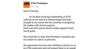 ktm-trivandrum-showroom-mistreat-ktm-duke-390-250-live-video-facebook