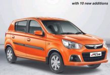 maruti-alto-k10-plus-special-edition-features-details-pictures