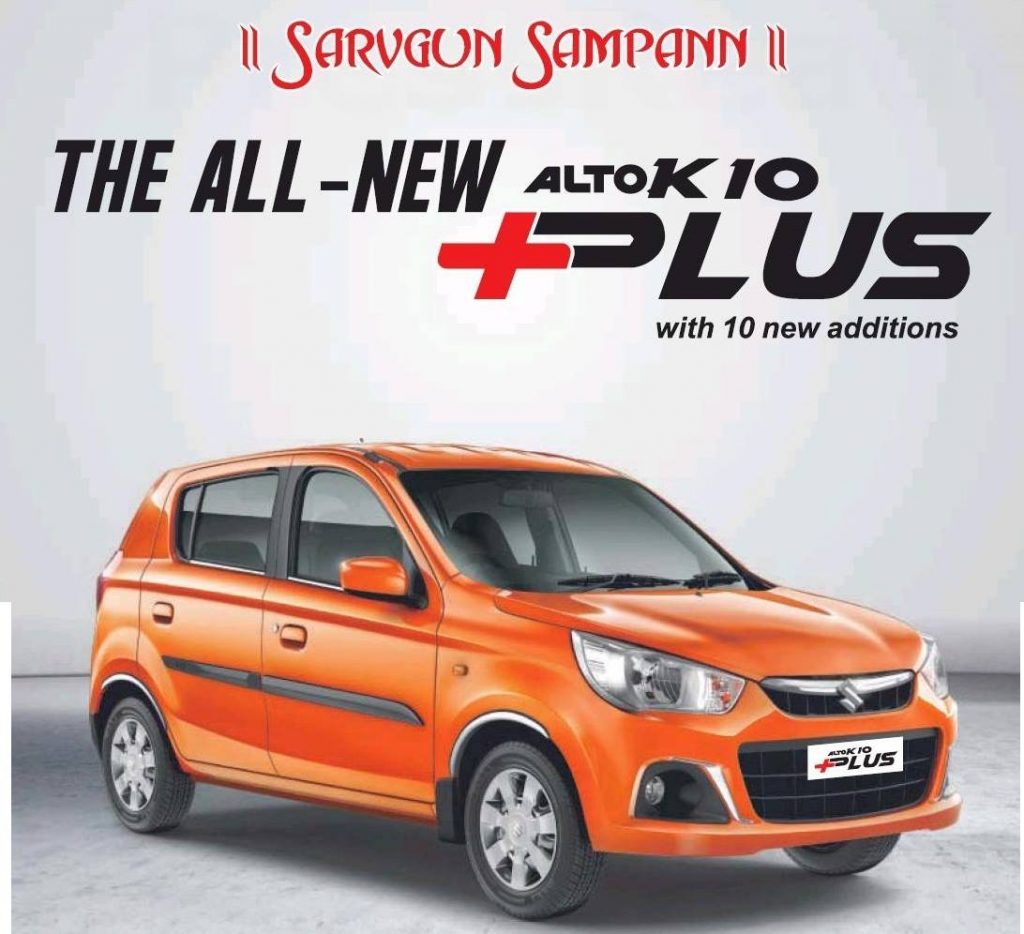 The maruti alto k10 plus is available only in the vxi trim level in both manual and amt gearbox options