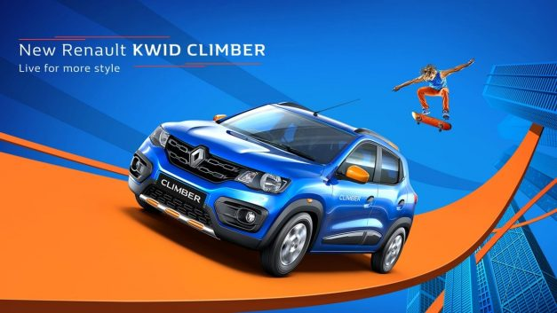 renault-kwid-climber-edition-exterior-outside-pictures-photos-images-snaps-video