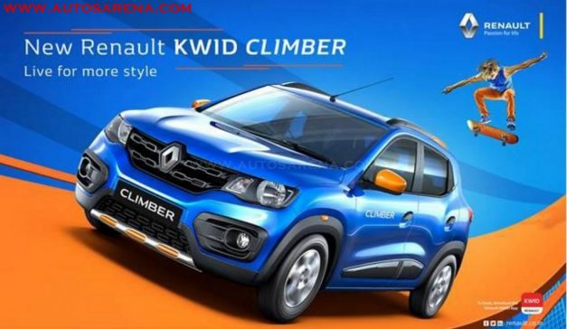 renault-kwid-climber-electric-blue-paint-scheme