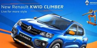 renault-kwid-climber-leaked-brochure-launch-date