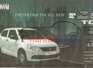 2017-new-maruti-swift-dzire-tour-launched-detail-price