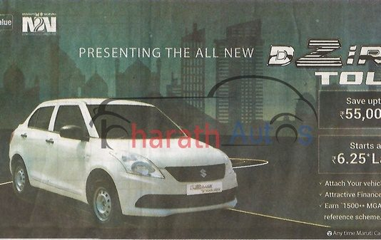 Maruti Suzuki Silently Launches All New Swift Dzire Tour Ads Begin