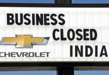 gm-india-chevrolet-car-sales-shut-down-halt-cease-exit