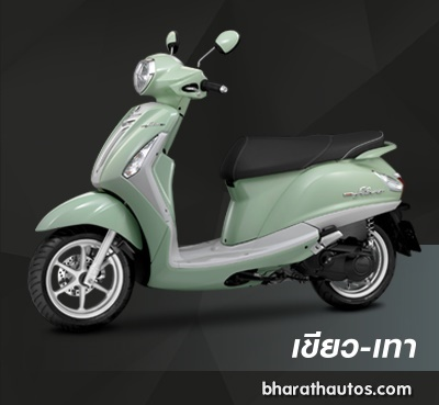 Yamaha Grand Filano 125cc trendy lifestyle scooter spotted