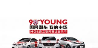 mg-motors-invest-heavily-india-first-product-launch-2019
