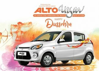 maruti-alto-utsav-edition-features-details-pictures