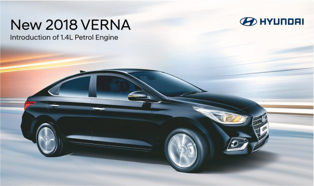 next-gen-2018-hyundai-verna-1.4l-petrol-engine-india