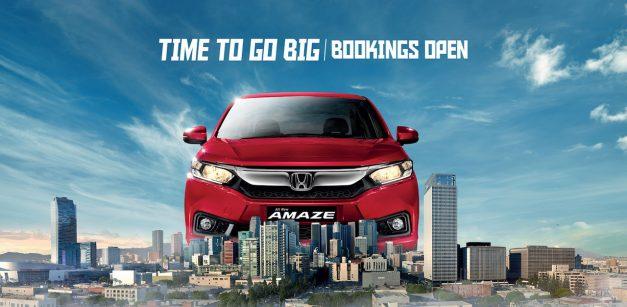 2018-honda-amaze-facelift-india-bookings-open