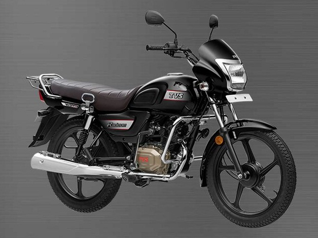 Tvs Radeon 110cc Commuter Motorcycle Launched Priced From Rs 48400