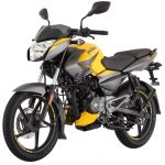 2019-bajaj-pulsar-ns125-yellow-front-fascia-india-pictures-photos-images-snaps-gallery