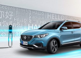 mg-ezs-electric-suv-india-launch-june-2020