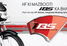 2019-hero-motocorp-hf-deluxe-ibs-india-launched