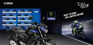 yamaha-lifetime-quality-care-promise-90-minute-service-time-for-customers