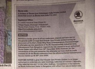 skoda-india-shuts-down-vinayak-skoda-bangalore-dealer-for-cheating-customer